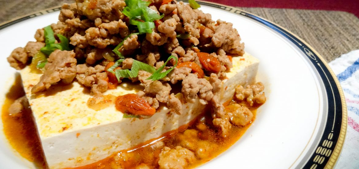 Steamed Tofu with Ground Pork and Gogi Berries